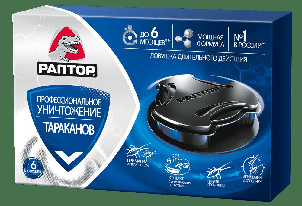 Домики-ловушки для тараканов от Раптор