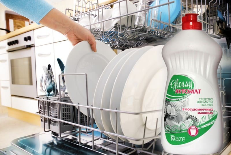 Средство для посудомоечной машины