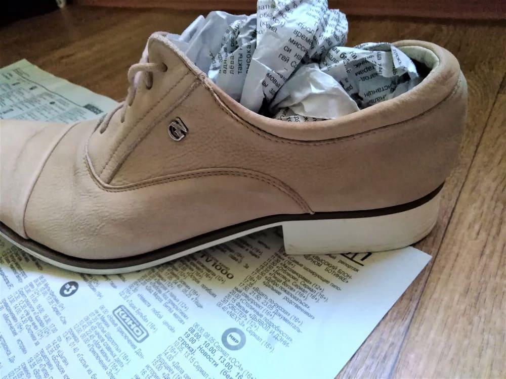 Газета для сушки обуви