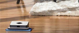 Какие роботы-пылесосы лучше для влажной уборки