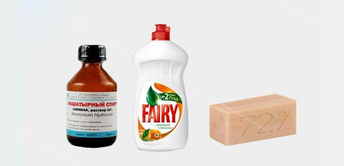 Нашатырный спирт, моющее средство и мыло
