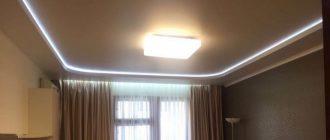 Натяжной потолок с освещением, выполненным из светодиодной ленты