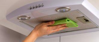 Мытье вытяжки