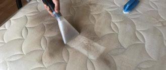 Удаление грязи с матраса