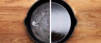 Очистка сковороды