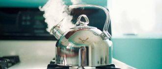 Чайник на огне