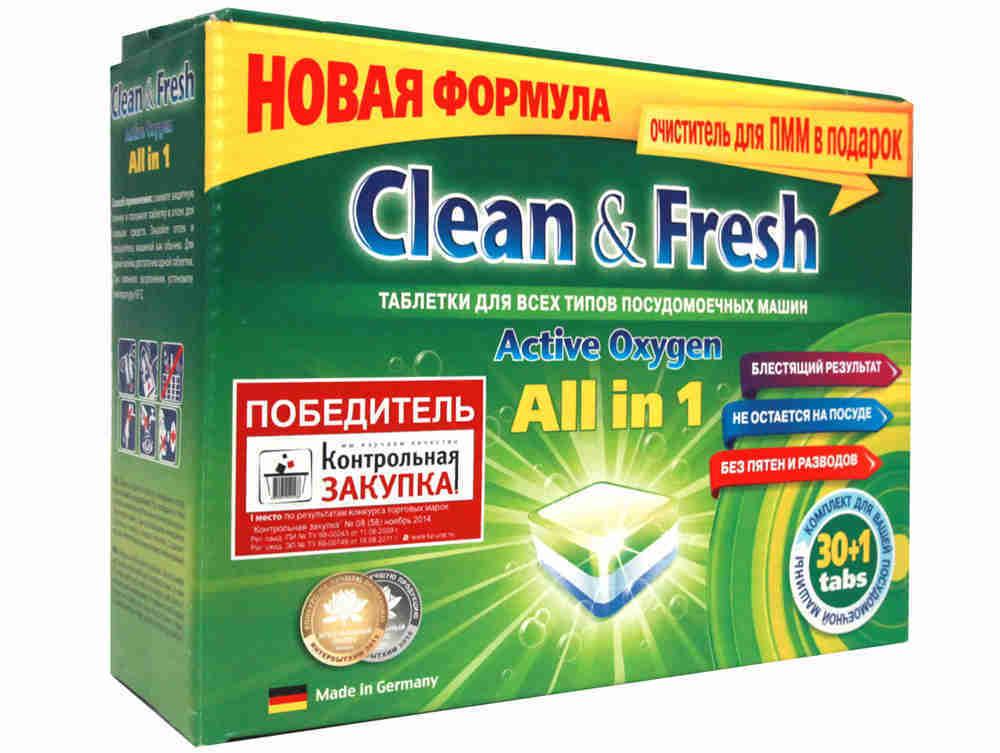 CLEAN&FRESG «5в1» Active Oxygen