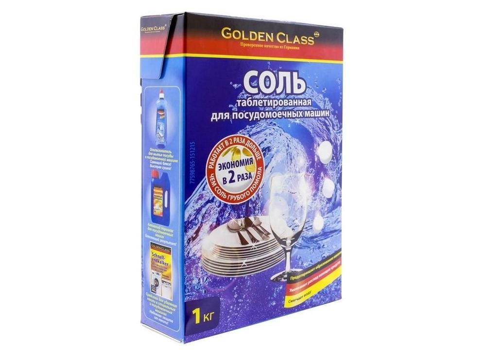 GOLDEN CLASS для посудомоечных машин соль