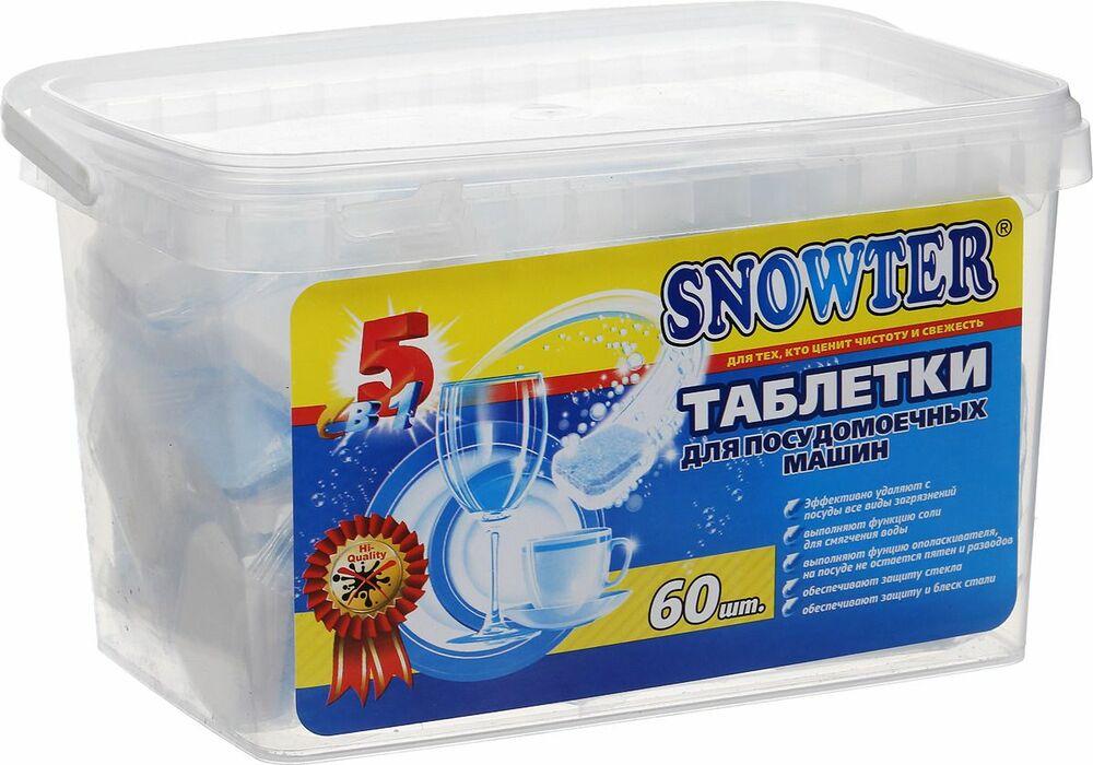 SNOWTER «5 в 1»