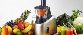 Свежевыжатые соки из овощей и фруктов