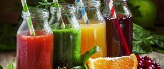Свежие соки в из фруктов и овощей